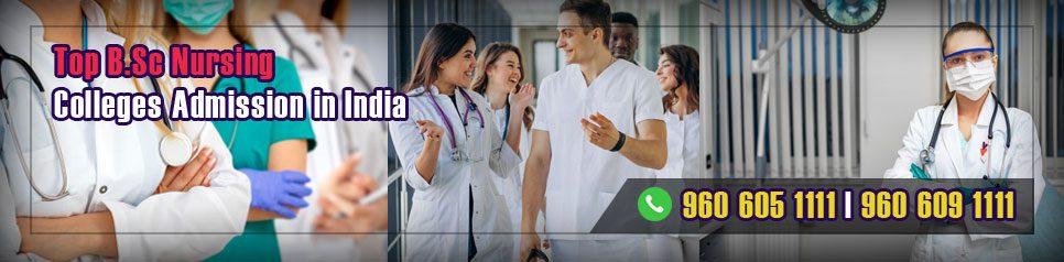 B.Sc Nursing Admission in India