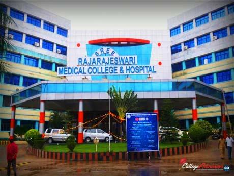 Rajarajeshwari Medical College and Hospital Bangalore Photo