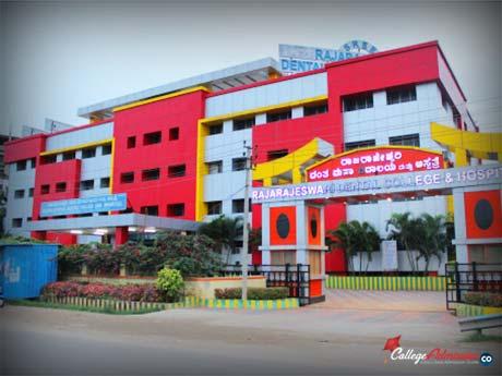 Rajarajeshwari Dental Colleges Bangalore Photo